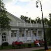 Московский театр Эрмитаж