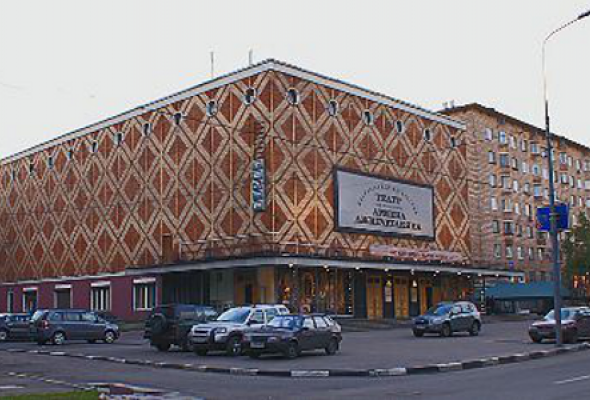 Театр п/р А. Джигарханяна - Фото №0