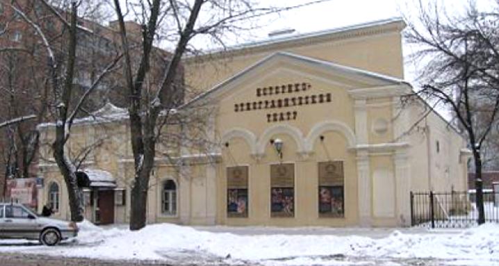 Историко-этнографический театр