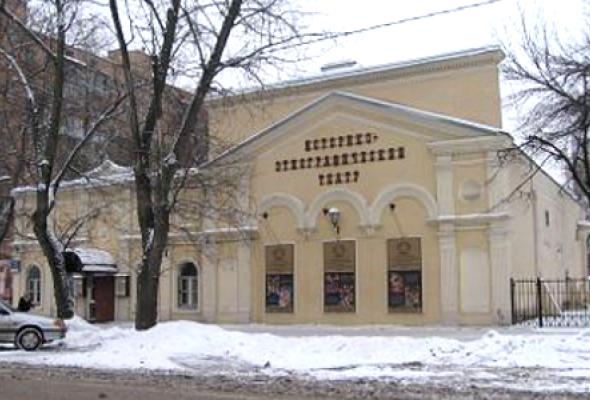 Историко-этнографический театр - Фото №0