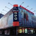 Кинозал КАРО ФИЛЬМ IMAX в киноцентре