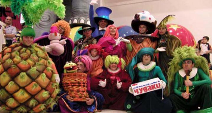 Театр людей и кукол «Чудаки»