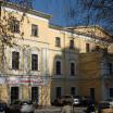 Театр ГИТИСа