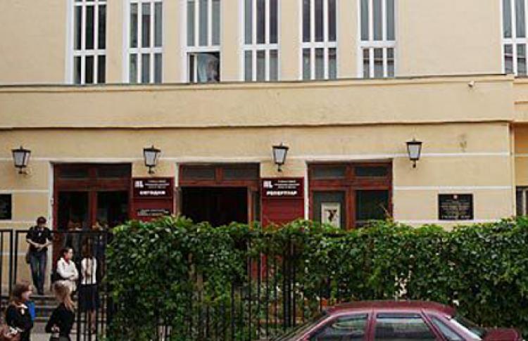 Театр Института им. Б. Щукина