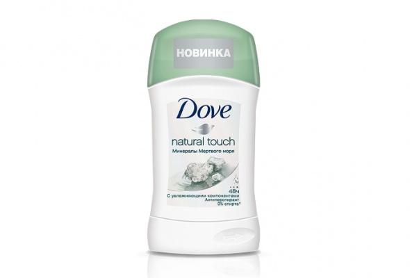 Новые антиперспиранты Dove сминеральными солями Мертвого моря - Фото №1