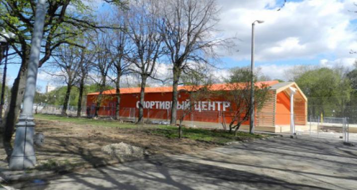 Спортивный центр Парка Горького