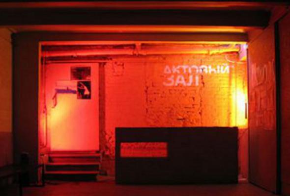 Международный центр танца и перформанса «Цех». Актовый Зал - Фото №0