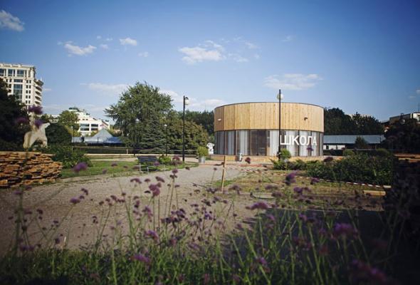 «Музеон»: фотогид пообновленному парку искусств - Фото №5