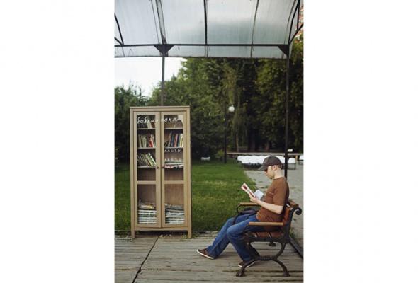 «Музеон»: фотогид пообновленному парку искусств - Фото №18