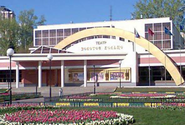 Театр «Золотое кольцо» - Фото №0