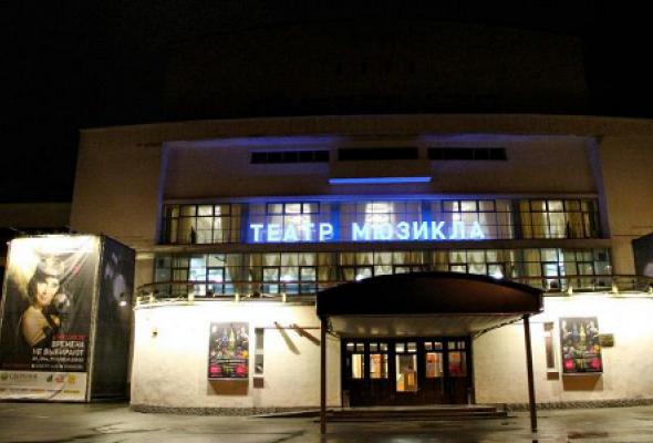 Театр Мюзикла - Фото №1