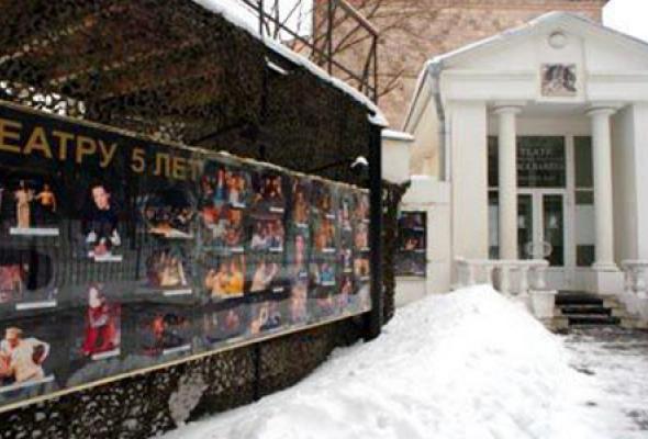 Театр музыки и драмы п/р С. Намина - Фото №7