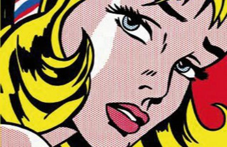 Искусство 1950-х: как поп-культура покорила мир