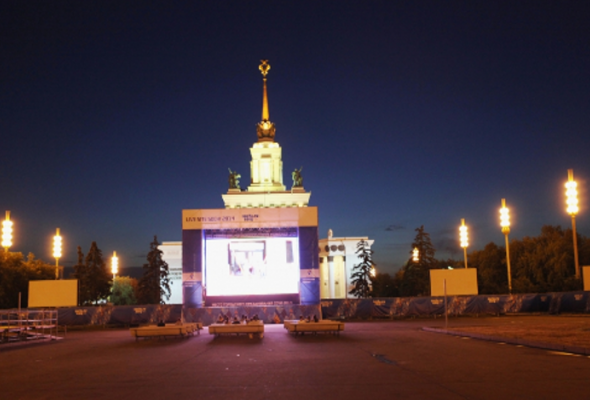 Фан-зона Олимпийских игр - Фото №0