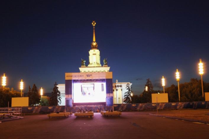 Фан-зона Олимпийских игр