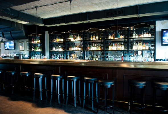 Main Bar - Фото №0