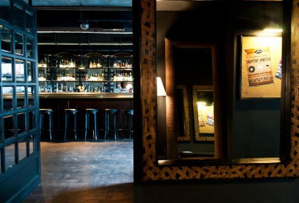 Main Bar - Фото №1