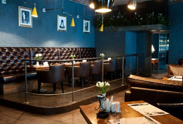 Main Bar - Фото №2