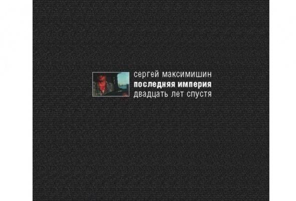 Альбомы икниги - Фото №0