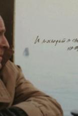 Иосиф Бродский. Разговор с небожителем