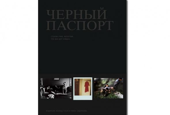Альбомы икниги - Фото №4