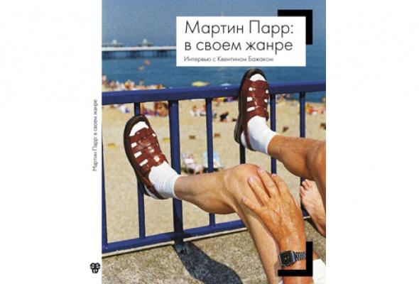 Альбомы икниги - Фото №7