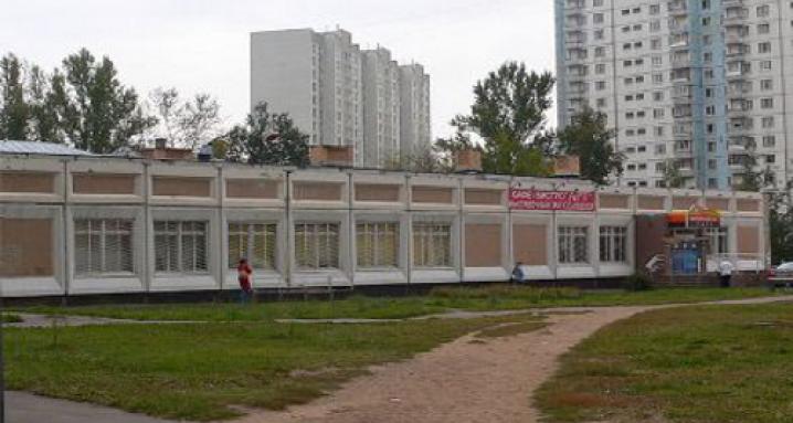 Выставочный зал «Солнцево»