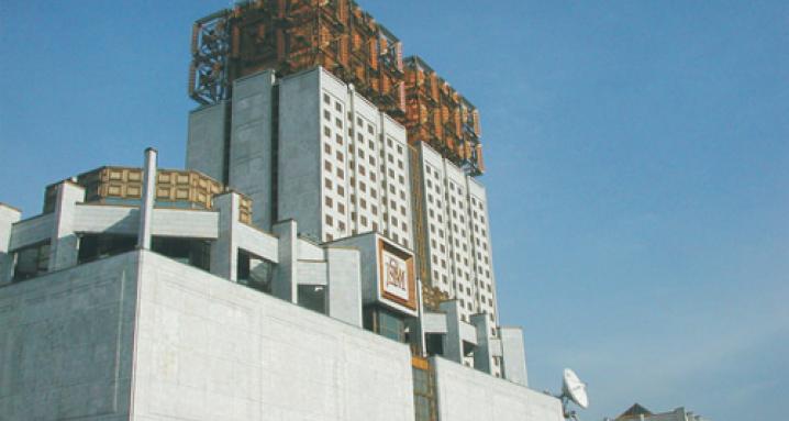 Выставочный зал Архива Российской академии наук