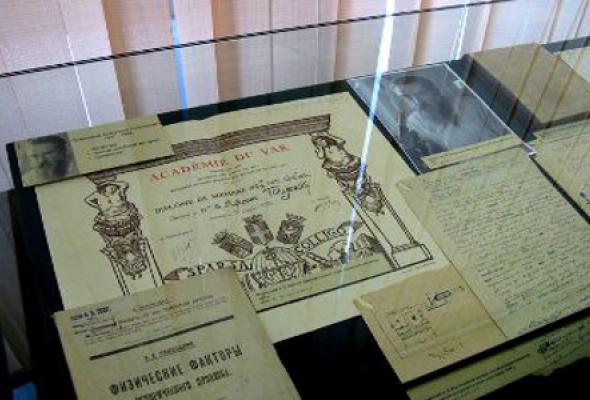 Выставочный зал Архива Российской академии наук - Фото №0