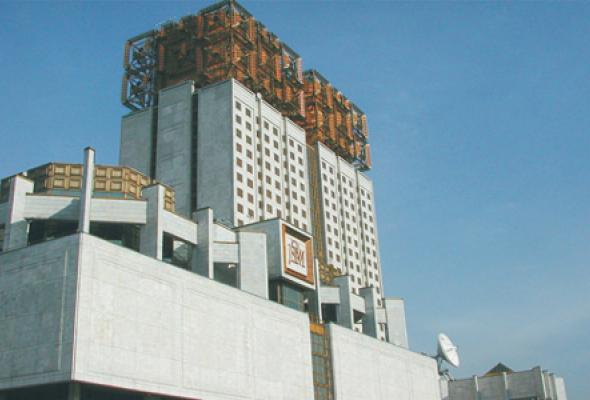 Выставочный зал Архива Российской академии наук - Фото №1