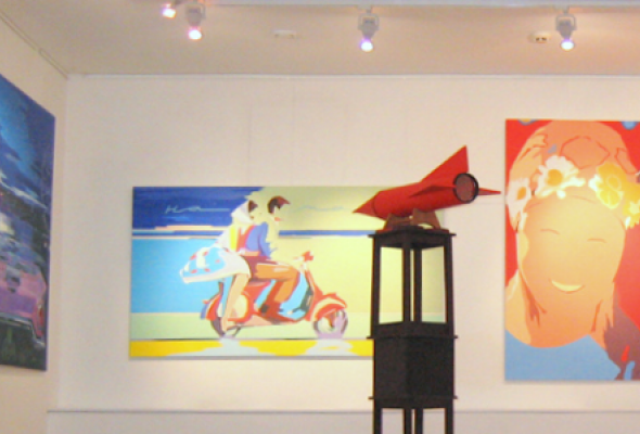 Восточная галерея - Фото №1