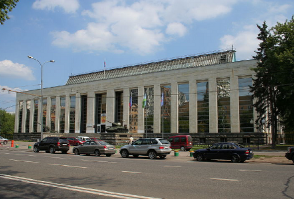 Центральный музей Вооруженных Сил РФ - Фото №0