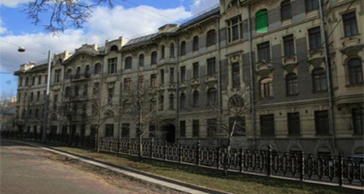 Центральный музей Федеральной пограничной службы