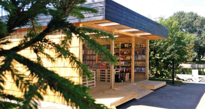 Книжный магазин «Гараж»