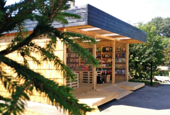 Книжный магазин «Гараж» - Фото №0