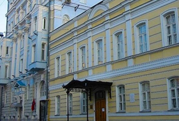 Дом-музей Марины Цветаевой - Фото №0
