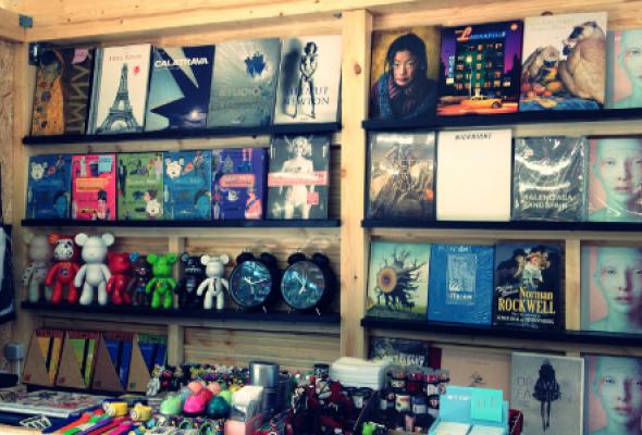 Книжный магазин «Гараж» - Фото №1