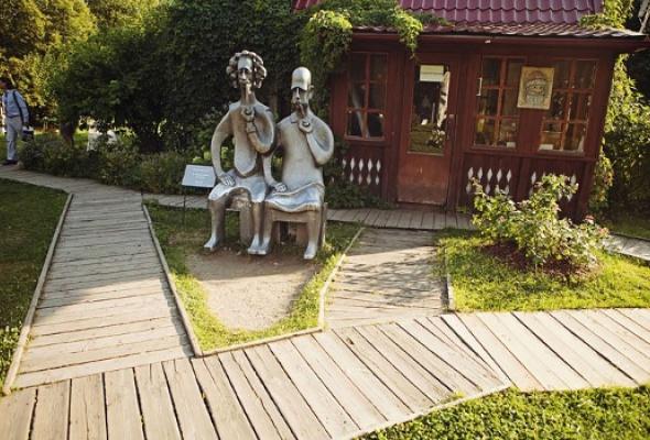 Парк искусств «Музеон» - Фото №0