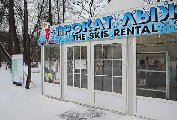Прокат лыж в Сокольниках  - Фото №0