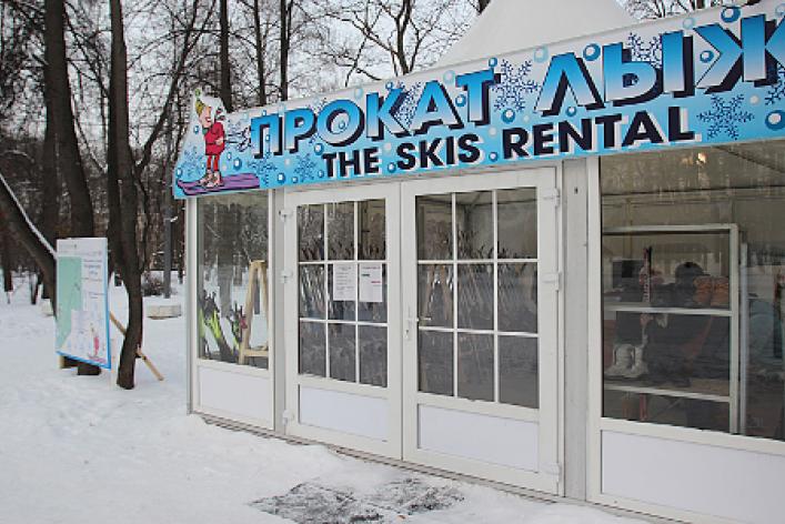 Прокат лыж в Сокольниках
