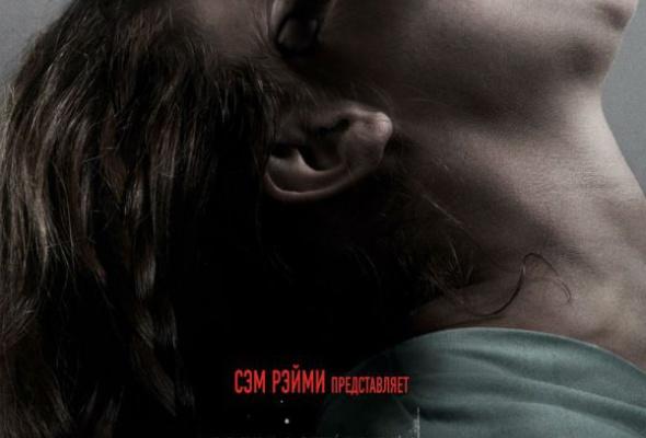 Шкатулка проклятия - Фото №4
