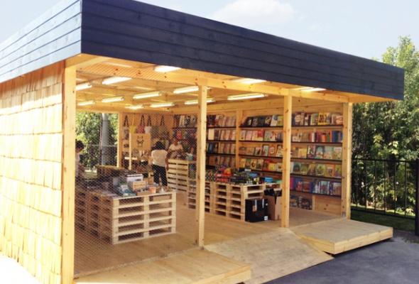 ВПарке Горького открылся книжный магазин - Фото №7