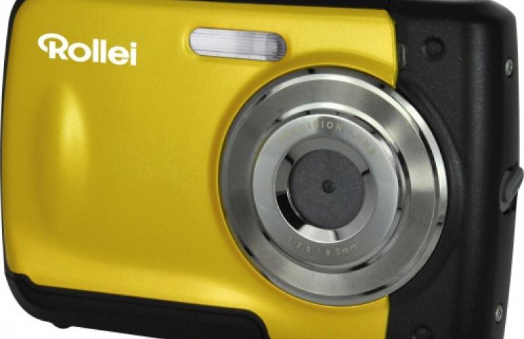Выиграй фотоаппарат или приключение соскидкой