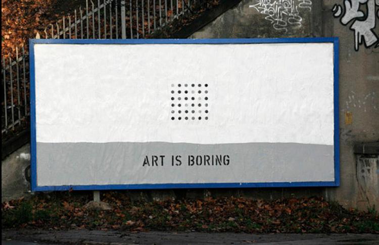 Тектонические сдвиги в современном искусстве
