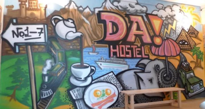 DA! Hostel Moscow