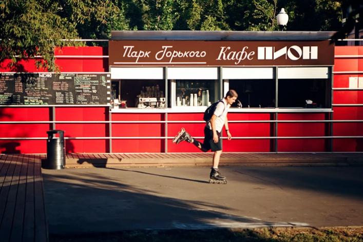 ЦПКиО им. Горького: фотогид поглавному парку города