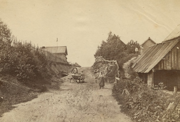 Фотографии XIX в. из коллекции РОСФОТО - Фото №1