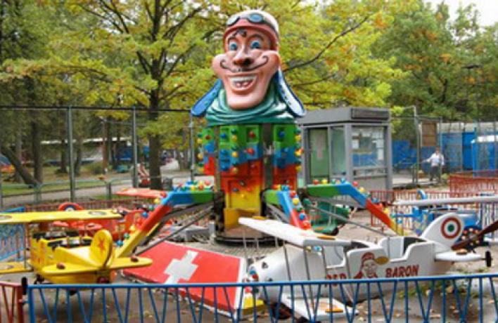 Комплекс аттракционов в Филевском парке