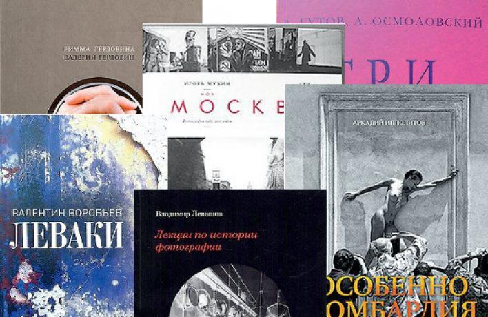 10новых книг обискусстве