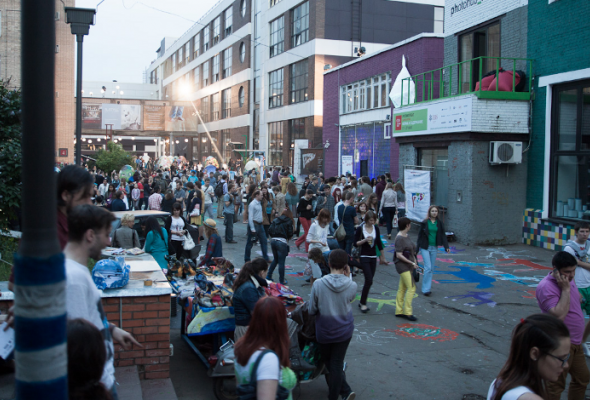День города в Artplay - Фото №1